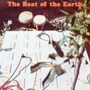 The Beat Of The Earth thumbnail