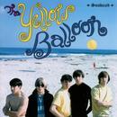 The Yellow Balloon thumbnail