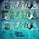 Emma (Remixes) thumbnail