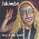 Comilation: 1996-1998 thumbnail