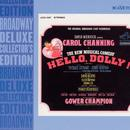 Broadway Deluxe Collectors Edition thumbnail