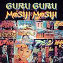 Moshi Moshi thumbnail