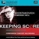 Shostakovich: Symphony No. 5 thumbnail