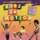 Kids In Motion thumbnail