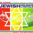 Jewish Holidays & Festivals thumbnail