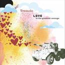 Love Is The Greatest Revenge thumbnail
