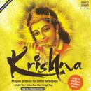 Bhajans And Music For Divine Meditation thumbnail
