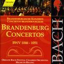 Bach: Brandenburg Concertos, BWV 1046-1051 thumbnail
