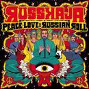 Peace, Love & Russian Roll thumbnail