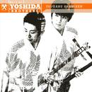 Best Of Yoshida Brothers | Tsugaru Shamisen thumbnail