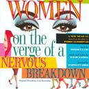 Women On The Verge Of A Nervous Breakdown thumbnail