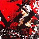 Blood Death Ivory thumbnail