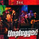 Jesus Adrian Romero: Unplugged thumbnail