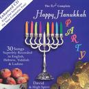 Real Complete Happy Hanukkah Party thumbnail
