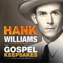 The Unreleased Recordings: Gospel Keepsakes thumbnail