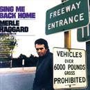 Sing Me Back Home thumbnail
