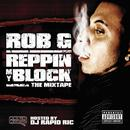 Reppin My Block: The Mixtape (Explicit) thumbnail