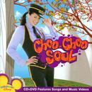 Choo Choo Soul thumbnail
