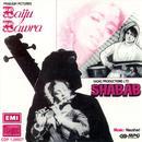 Baiju Bawra & Shabab thumbnail