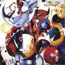 Du Uy Quintet thumbnail